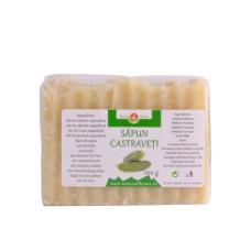 Săpun din lapte de capră cu castraveți Hand Made 100g