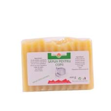 Săpun din lapte de capră NATURAL pentru copii Hand Made 100g