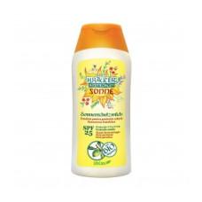 Emulsie pentru protecție solară cu ulei de arganBIO Kräuter®, SPF 25200ml